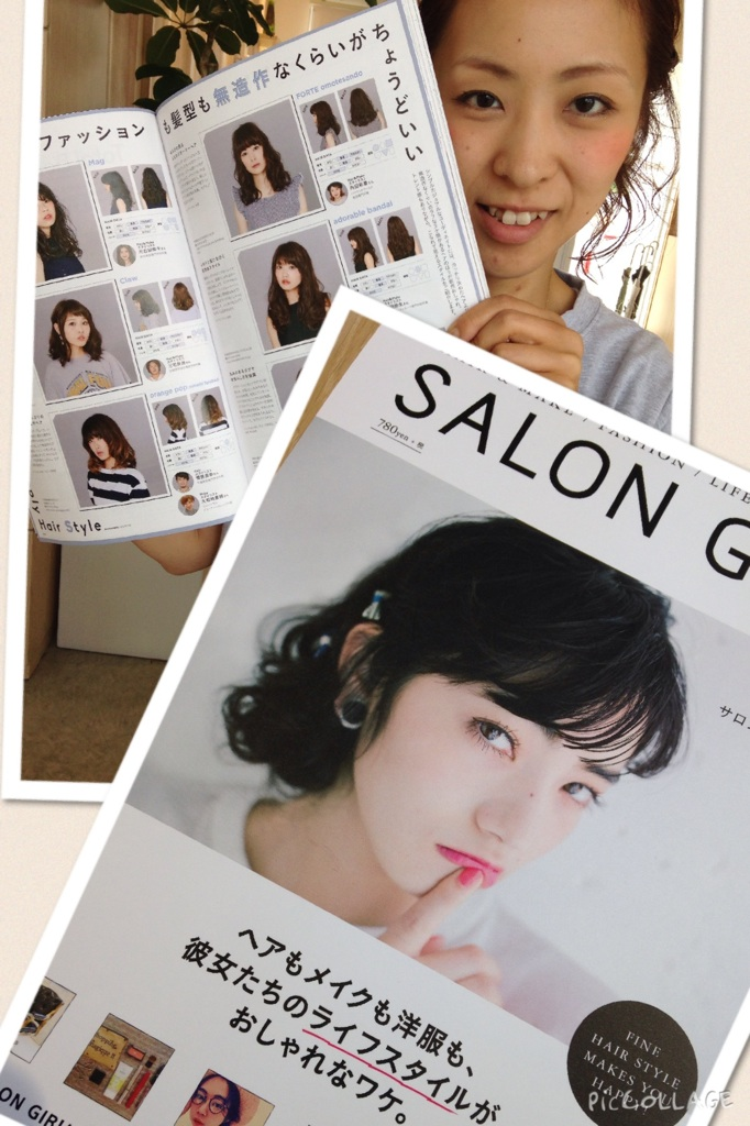 ※SALON GIRLにadorableが、掲載されました